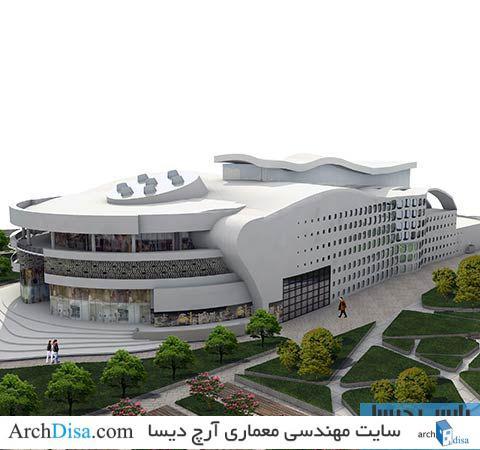 طرح معماری مجتمع تجاری تفریحی شامل رساله ، پلان ،رندر و پوستر PSD