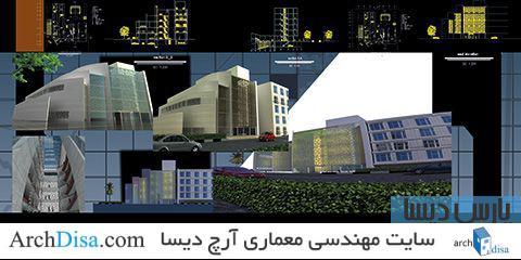 طرح نهایی مدرسه اسلامی شامل رساله ، پلان ، فایل ۳ds Max و رندر و پوستر PSD