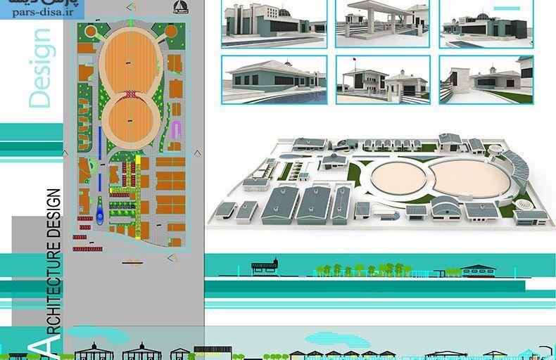 طرح نهایی باشگاه سوارکاری شامل مطالعات ، پلان ، رندر و پوستر PSD + انیمیشن