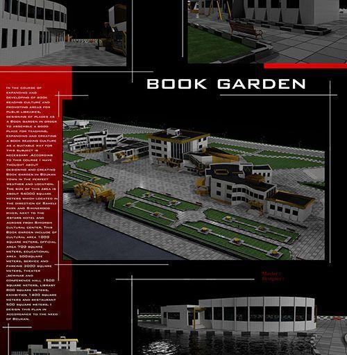 طرح نهایی باغ کتاب شامل رساله، پلان ، ۳ds Max ، رندر و پوستر PSD