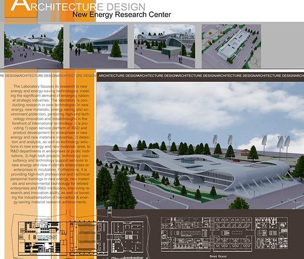 پروژه مرکز تحقیقات انرژی های نو ، رساله، پلان، sketchup، رندر و شیت بندی