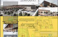 پروژه طراحی مرکز آفرینش هنرهای بومی رساله ، پلان ، رندر ، پوستر