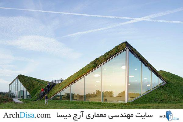 نمونه موردی موزه با رویکرد معماری پایدار ، موزه Biesbosch در هلند
