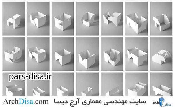 نمونه های کانسپت معماری و بررسی انواع مصالح در ساخت مدل