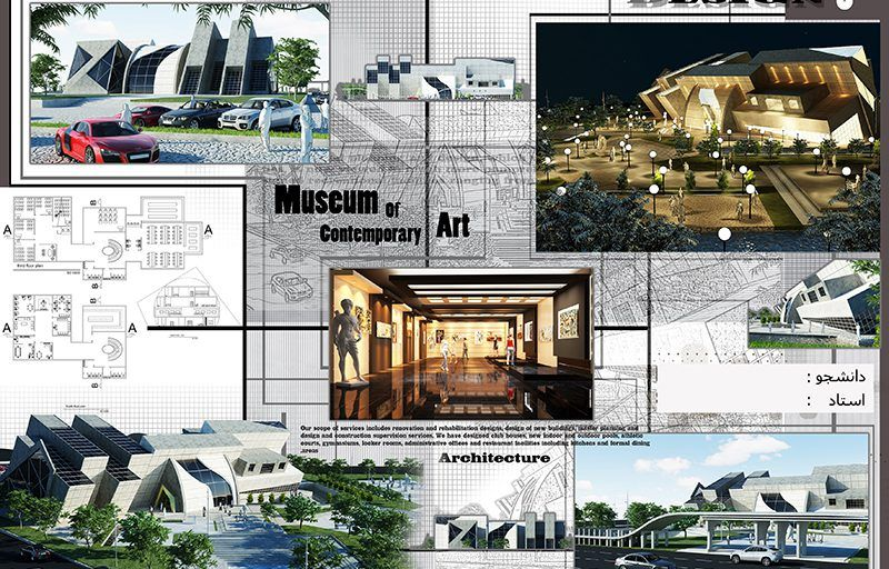 پروژه موزه هنر ، شامل رساله ، پلان ، رندر و شیت بندی و طرح ماکت