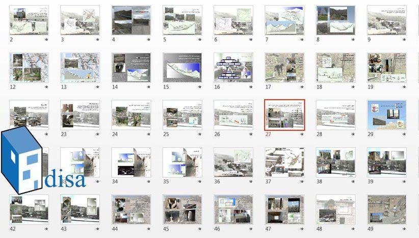 پاورپوینت معماری پروژه روستای انجیله قم ، بررسی و تحلیل روستا - ۵۱ اسلاید