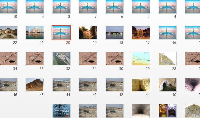 پاورپوینت معماری جایگاه آب در معماری اسلامی - ۵۶ اسلاید