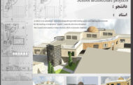 پروژه کامل مدرسه ، پلان ، فایل تری دی مکس ، رندر و پوستر قابل ویرایش