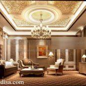 صحنه داخلی اتاق نشیمن کلاسیک برای ۳ds max